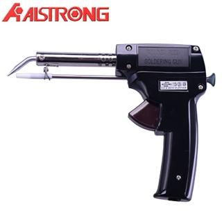 【ALSTRONG】兩段式自動送錫電烙鐵ASG-040