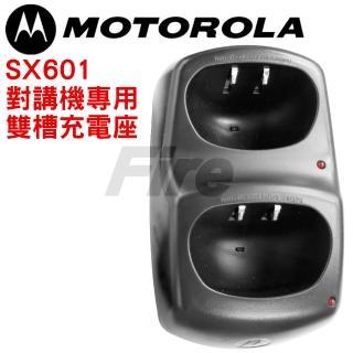 【MOTOROLA】SX601專用 雙槽充電座 座充