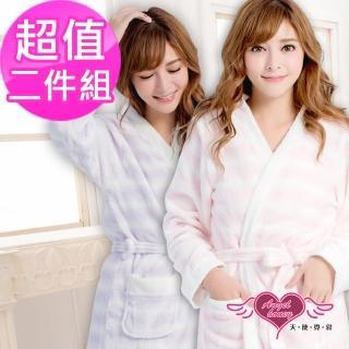 【天使霓裳-型】樣彩色條法蘭絨睡袍4件組(粉&紫)