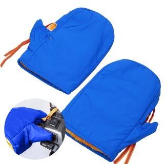 【HIKARI日光生活】防晒禦寒機車手把套(紅/藍兩色)