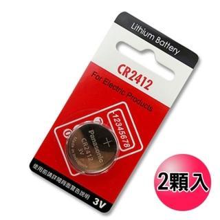 【Panasonic 國際牌】CR2412 鈕扣型水銀電池 3V遙控器專用電池(2入)