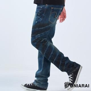 【BLUEWAY-鬼洗】鬼洗繡+鉚釘袋花拉鍊低腰直筒褲