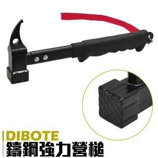 【迪伯特DIBOTE】強力鑄鋼營槌 營釘槌(3cm大槌面)