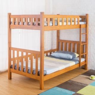 【Bernice】丹尼斯3.7尺單人實木雙層床架