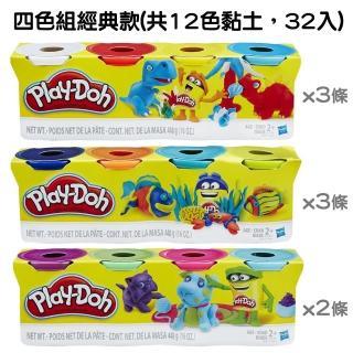 【培樂多Play-Doh】創意DIY黏土 四色組經典款(共12色黏土32入)