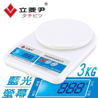 【立菱尹】多用途 家用液晶電子秤(TM-3000A)