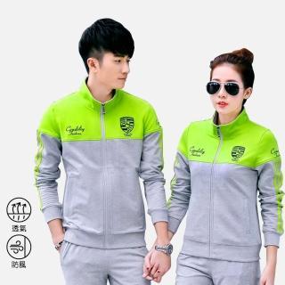 【KissDiamond】立領休閒時尚運動外套裝(外套+褲子  S-3XL兩色可選)
