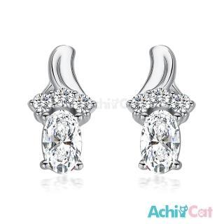 【AchiCat】925純銀耳環 亮麗佳人 純銀耳針 GS6083