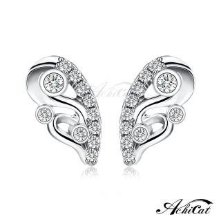 【AchiCat】925純銀耳環 尋夢飛翔 純銀耳針 GS6042