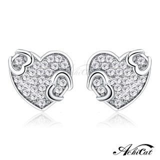 【AchiCat】925純銀耳環 滿心愛意 愛心 純銀耳針 GS6014