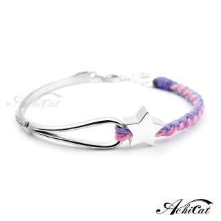 【AchiCat】蠶絲蠟繩手鍊 夢幻冒險 星星 HS6075(粉紫)