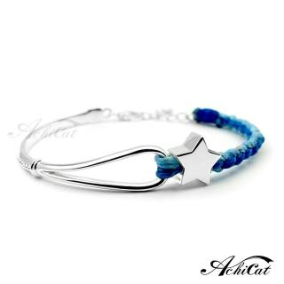 【AchiCat】蠶絲蠟繩手鍊 夢幻冒險 星星 HS6075(藍色)