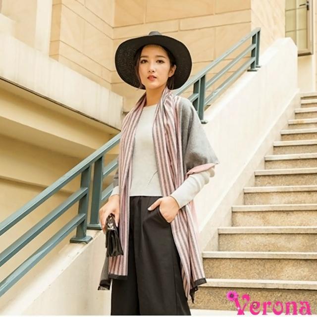 【Verona】文青款直條紋雙面混色大披肩圍巾(限量款)