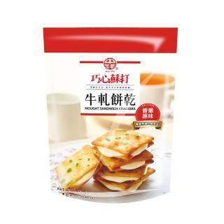【中祥】巧心蘇打原味牛軋餅乾10入