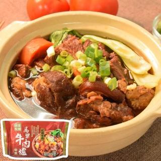【鮮食家任選799】良金牧場 高梁牛肉爐-紅燒牛肉(1300g/包)