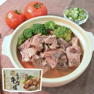【鮮食家任選799】良金牧場 高梁牛肉爐-清燉牛肉(1300g/包)