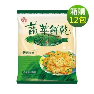 【中祥】自然之顏蔬菜蘇打餅乾360gx12包