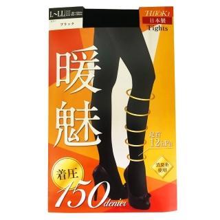 【HiTOkI】日本進口極暖吸濕發熱絲襪(連褲襪吸濕保暖輕輕鬆鬆過冬天)