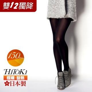 【HiTOkI】日本進口極暖吸濕發熱絲襪3入組(連褲襪吸濕保暖輕輕鬆鬆過冬天)
