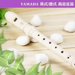 【美佳音樂】YAMAHA YRS-24B 英式高音直笛-2入(國小學生指定愛用)