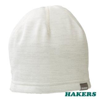 【HAKERS 哈克士】保暖帽(銀灰色)