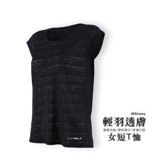 【HODARLA】輕羽透膚女短袖T恤-慢跑 路跑 運動 休閒(黑)