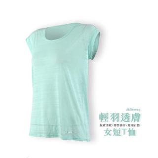 【HODARLA】輕羽透膚女短袖T恤-慢跑 路跑 運動 休閒(粉綠)