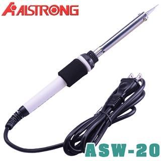 【ALSTRONG】筆型烙電鐵附防熱套ASW-20W