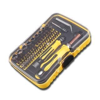 最新勁爆多功能工具組70合一