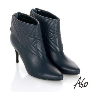 【A.S.O】保暖靴 真皮後拉鍊奈米尖楦高跟踝靴(藍)
