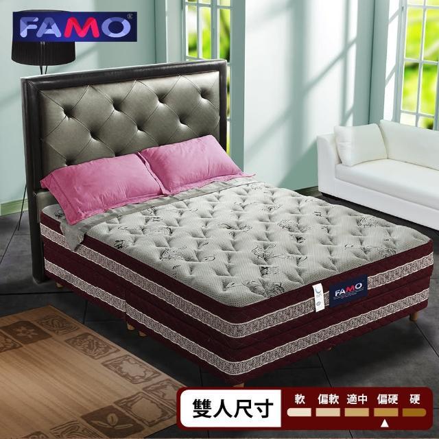 【法國FAMO】二線康柔 硬式床墊-雙人5尺(天絲棉+羊毛+記憶膠麵包床)