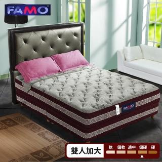 【法國FAMO】二線(康柔)硬式床墊-雙人加大6尺(天絲棉+羊毛+記憶膠麵包床)