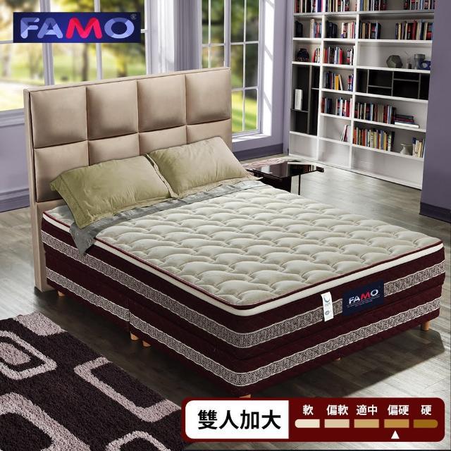 【法國FAMO】三線加高寶背 硬式床墊-雙人加大6尺(針織布+三段式麵包床)