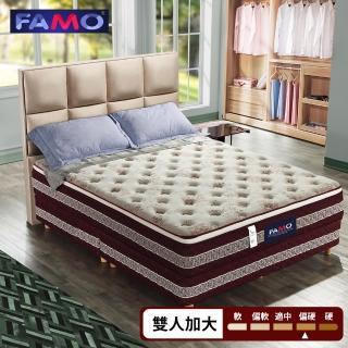 【法國FAMO】三線加高(頂級觸感)硬式床墊-雙人加大6尺(針織+涼感紗+5CM記憶膠麵包床)