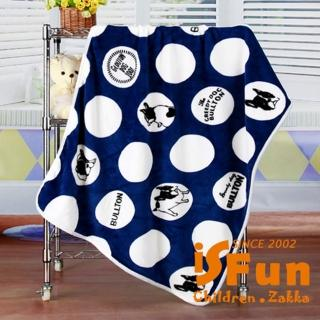【iSFun】點點法鬥*保暖珊瑚絨毛毯/藍100x72cm