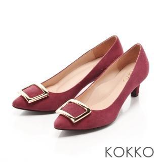 【KOKKO】優雅金屬方扣尖頭高跟鞋(醇酒紅)