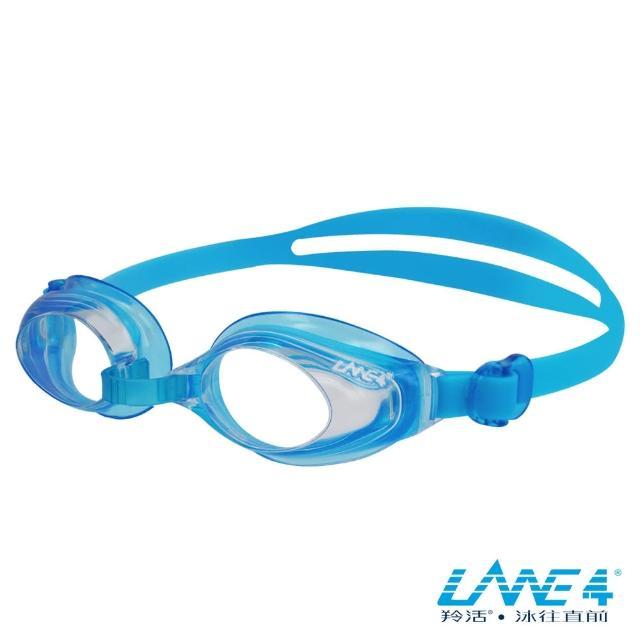 【LANE4羚活】兒童用防霧抗UV泳鏡(A706)