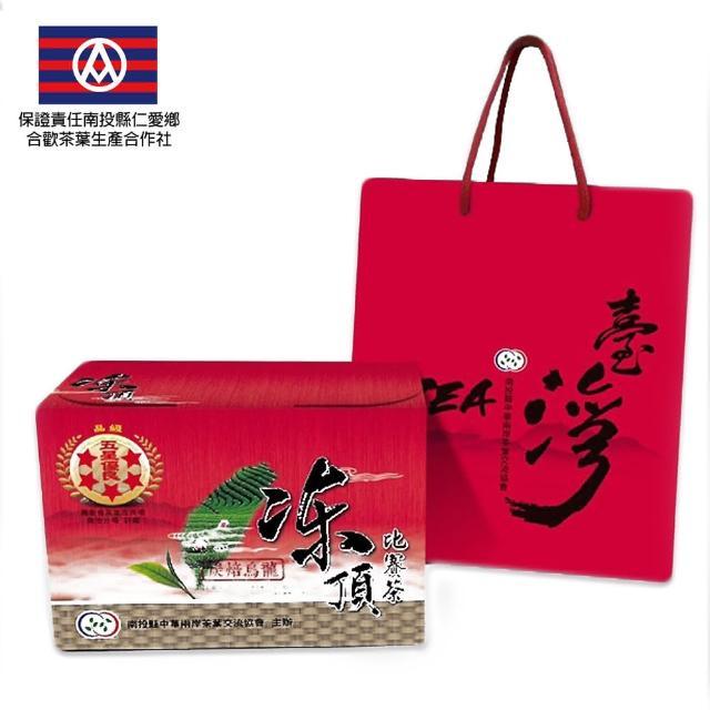 【合歡茶葉生產合作社】頂級認證凍頂比賽茶三斤組