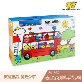 【奇先生妙小姐】倫敦公車(TH18061)