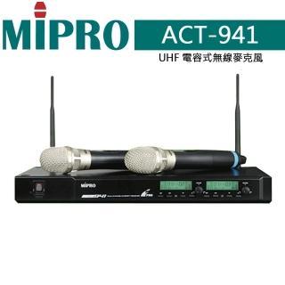 【獨家送雙人電毯★MIPRO】UHF 電容式無線麥克風、112頻道數、MU-100IV音頭(ACT-941)