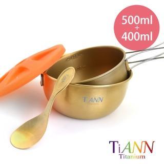 【鈦安純鈦餐具TiANN】鈦聰明便當盒金碗 中500ml+小400ml 橘蓋(含密封矽膠蓋 含匙)