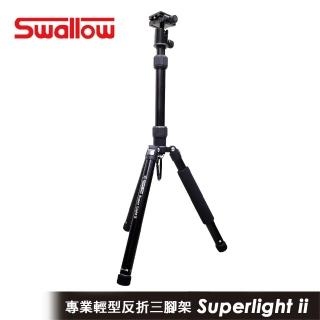 【Super Light】微型反折是三腳架