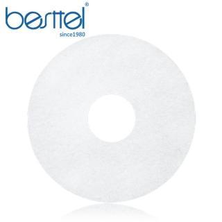 【besttel】萬用料理烘焙紙 100pcs/包(BP-100R)