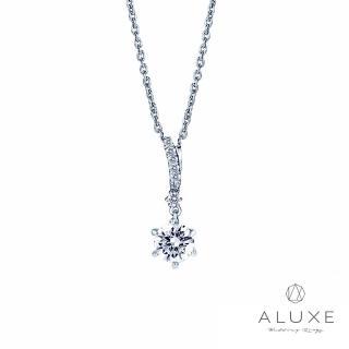 【A-LUXE 亞立詩】0.30克拉FVS2 美鑽項鍊