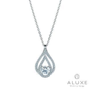 【A-LUXE 亞立詩】0.30克拉FVS2 漣漪美鑽項鍊