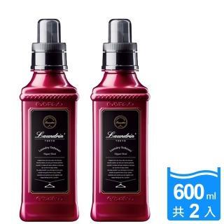 【朗德林】日本Laundrin 香水柔軟精-600ml(典雅花香)x2入