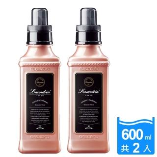 【朗德林】日本Laundrin 香水柔軟精-600ml(浪漫花香)x2入