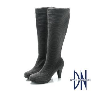 【DN】優雅百搭 素面微金蔥彈性布修身長靴(灰)