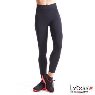 【Lytess】激活平腹運動9分褲(MOMO獨家)