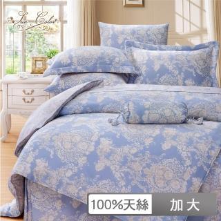 【Sun color】語曦 加大100%天絲四件式兩用被套床包組
